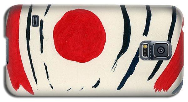 Oriental Sun Galaxy S5 Case