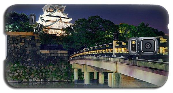 Osaka Castle Galaxy S5 Case