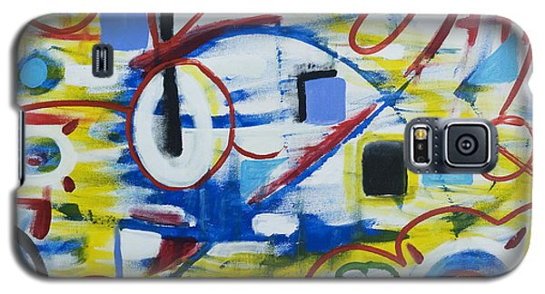 Our World Galaxy S5 Case