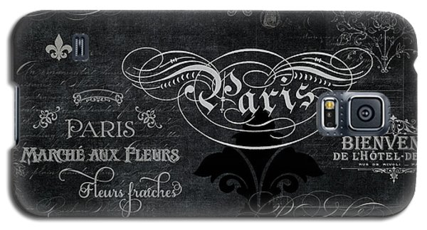 Galaxy S5 Case featuring the painting Paris Chalkboard Typography 1 by Audrey Jeanne Roberts