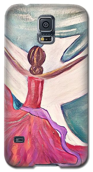 Fortress Galaxy S5 Case