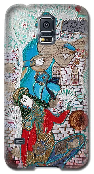 Galaxy S5 Case featuring the painting Persian Painting # 1 by Sima Amid Wewetzer