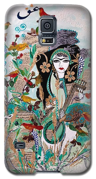 Galaxy S5 Case featuring the painting Persian Painting # 2 by Sima Amid Wewetzer