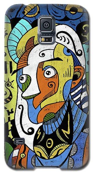 Philosopher Galaxy S5 Case