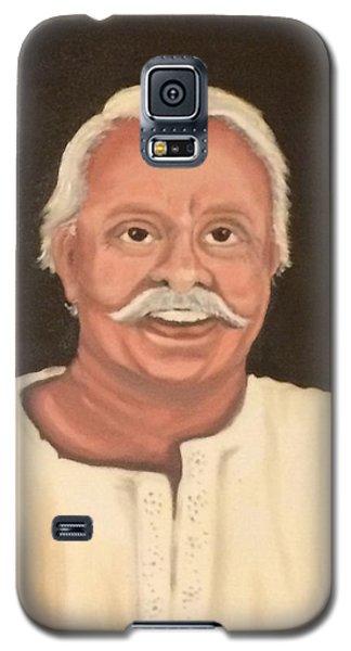 Portrait 2 Galaxy S5 Case