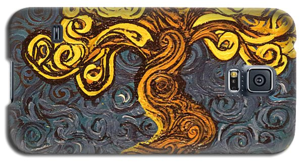 Radiant Within Galaxy S5 Case