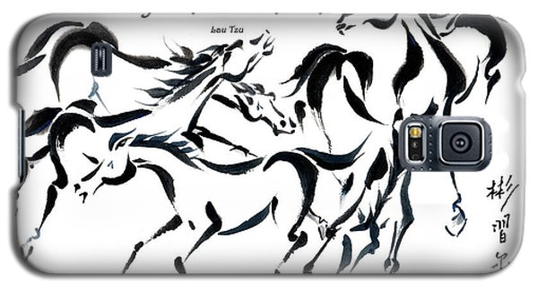 Galaxy S5 Case featuring the painting Rambunctious With Lao Tzu Quote I by Bill Searle