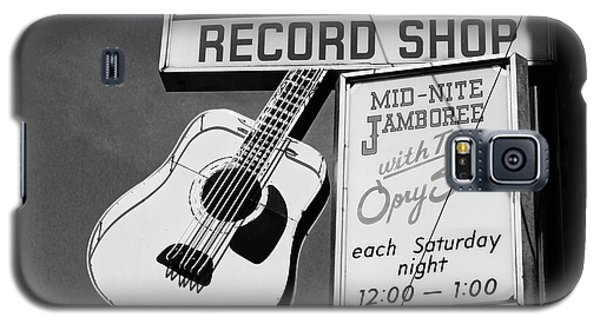 Guitar Galaxy S5 Case - Record Shop- By Linda Woods by Linda Woods