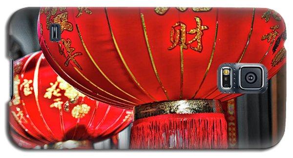 Red Chinese Lanterns Galaxy S5 Case