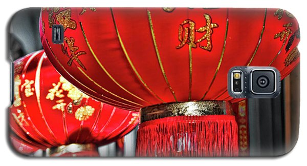 Red Chinese Lanterns Galaxy S5 Case