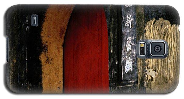 Red Doorway Galaxy S5 Case