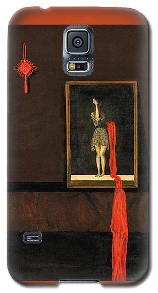 Red Echo Galaxy S5 Case