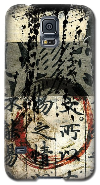 Galaxy S5 Case featuring the mixed media Red Enso Collage by Carol Leigh