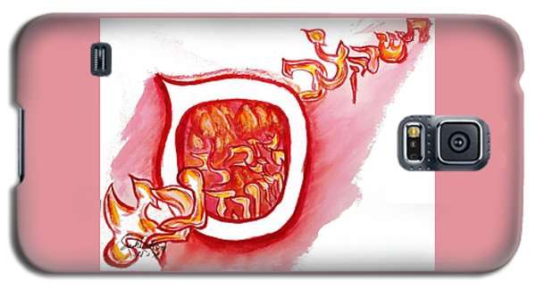 Red Hot Samech Galaxy S5 Case