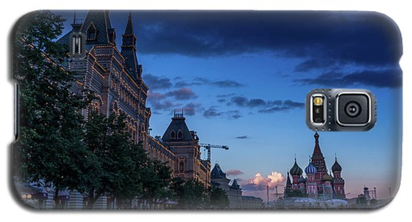 Red Square At Dusk Galaxy S5 Case