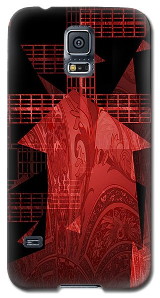 Red Windmill Abstract Galaxy S5 Case