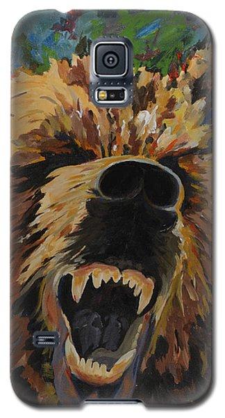 Relentless Galaxy S5 Case