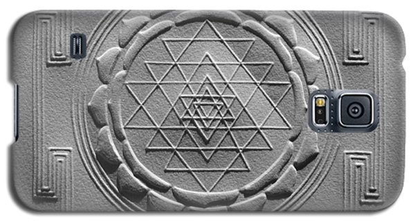Galaxy S5 Case featuring the relief Relief Shree Yantra by Suhas Tavkar