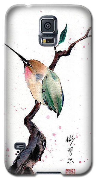 Retreat Galaxy S5 Case