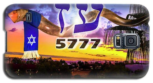Rosh Hashanah 5777 Galaxy S5 Case