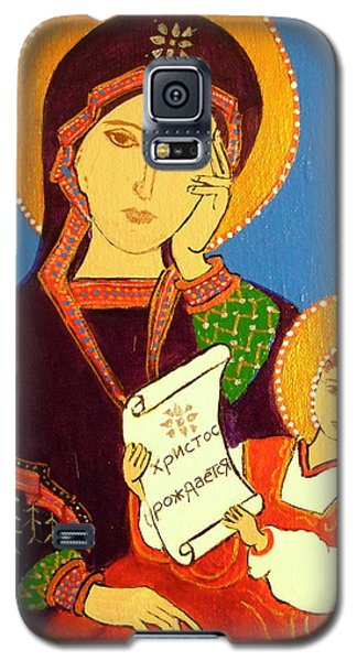 Russian Icon Galaxy S5 Case by Stephanie Moore