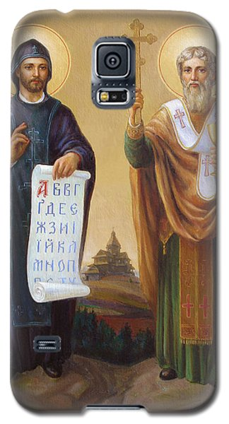 Galaxy S5 Case featuring the painting Saints Cyril And Methodius - Missionaries To The Slavs by Svitozar Nenyuk
