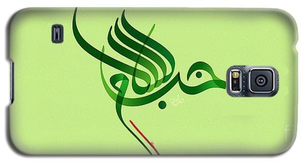 Salam Houb03 Mug Galaxy S5 Case