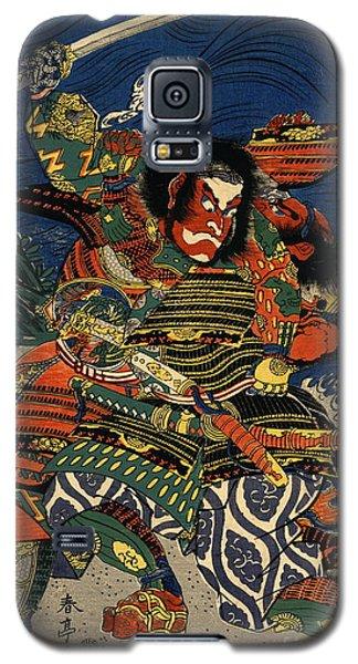 Samurai Warriors Battle 1819 Galaxy S5 Case