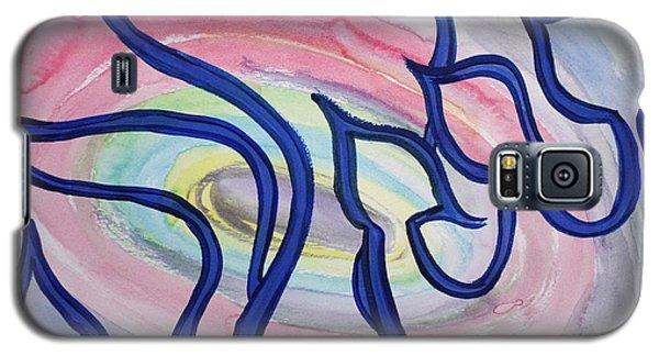 Sarah Nf2-123b Galaxy S5 Case