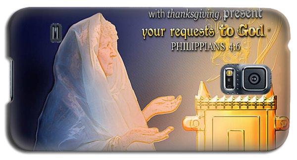 Scripture Art   Watchman's Prayer Galaxy S5 Case