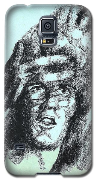 Search For Self Galaxy S5 Case