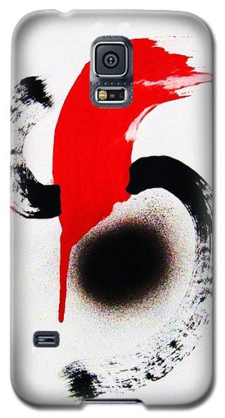 Seigyo  Funo Galaxy S5 Case