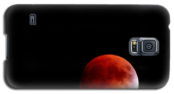 September Bloodmoon 2015 Galaxy S5 Case