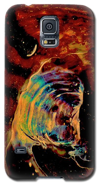 Shell Space Galaxy S5 Case