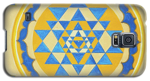 Shri Yantra For Meditation Painted Galaxy S5 Case