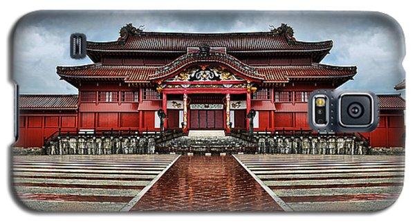 Shuri Castle Galaxy S5 Case