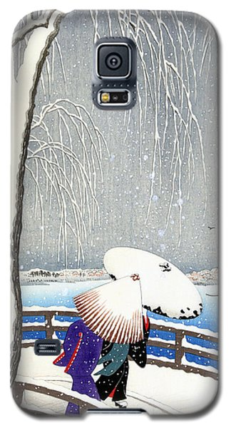 Snow On Willow Bridge By Koson Galaxy S5 Case