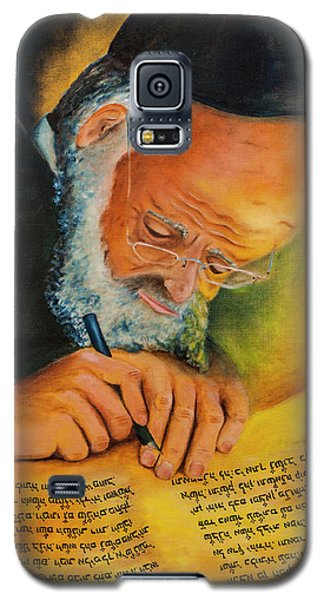 Galaxy S5 Case featuring the painting Sofer Stam by Itzhak Richter