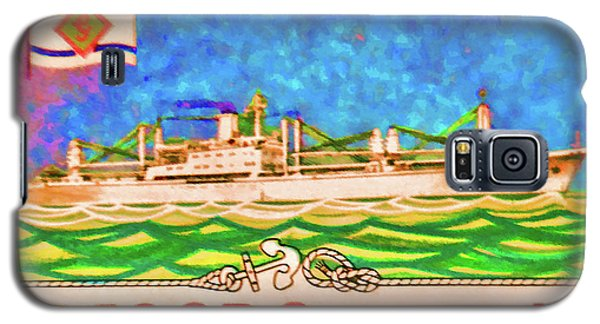 S.s Geestland And House Flag Geest Line Galaxy S5 Case