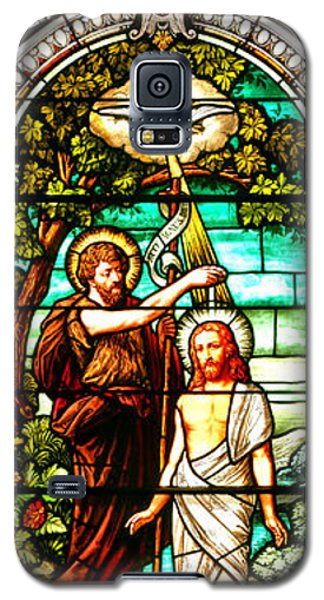 Galaxy S5 Case featuring the photograph Stained Glass Scene 2 Crop by Adam Jewell