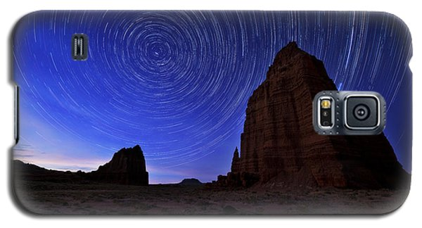 Stars Above The Moon Galaxy S5 Case