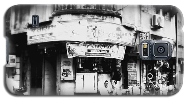 Galaxy S5 Case - Streetshots_surat by Priyanka Dave