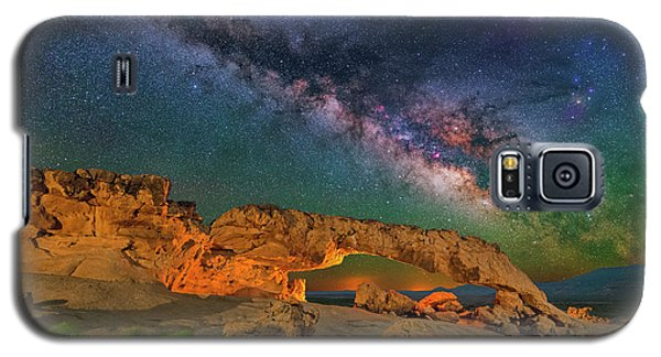 Sunset Arch Galaxy S5 Case
