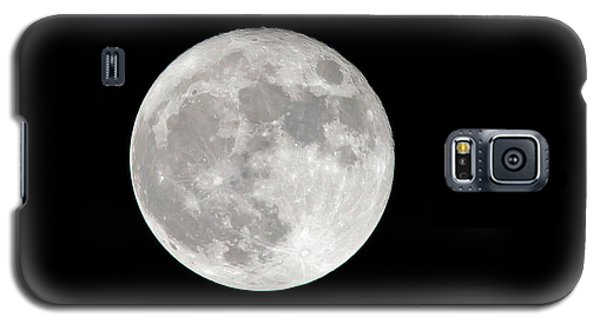 Super Moon Galaxy S5 Case by Kevin McCarthy