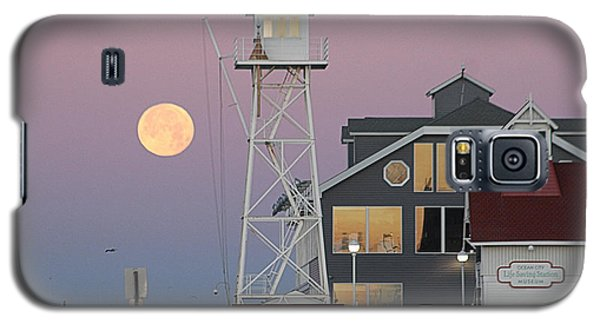 Super Wolf Moon At The Watch Tower Galaxy S5 Case