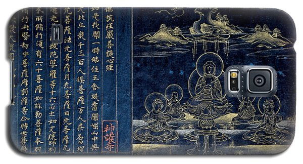 Galaxy S5 Case featuring the drawing Sutra Frontispiece Depicting The Preaching Buddha by Unknown