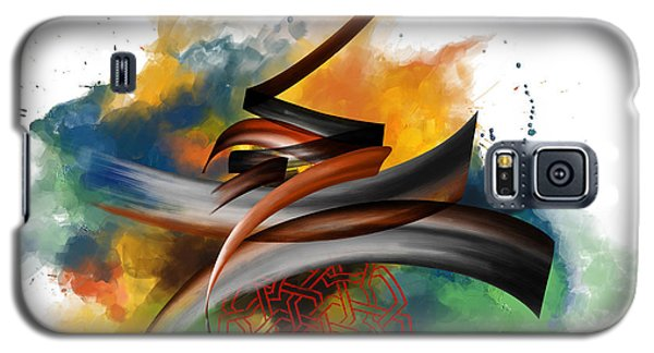 Tc Calligraphy 34 Galaxy S5 Case by Team CATF