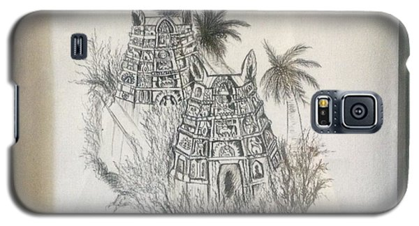 Temple In Calligraphy Ink Galaxy S5 Case