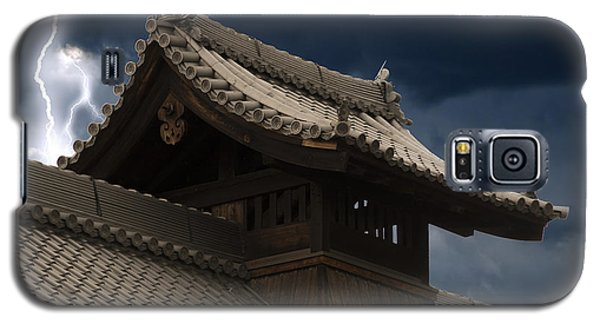 Temple In The Sky Galaxy S5 Case