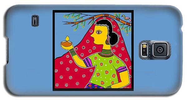 Thamasoma Jyothirgamaya Galaxy S5 Case